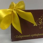 Подарочные сертификаты фото