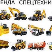 Услуги строительной техники фото