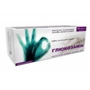 Глюкозамин Код: 020182 фото