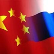Импорт любой продукции из Китая в неограниченных объемах фото