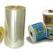 Термосваривание упаковочных материалов фото