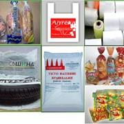 "Пакеты полиэтиленовые с логотипом, Пакет типа ""майка"", ""банан"" фото"
