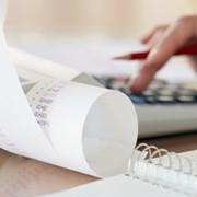 Постановка бухгалтерского и налогового учета фото