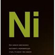 Никель оксид. Никель. Никель гранулированный. фото