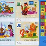 """Книга для детей """"Говорящие сказки"""" фото"""