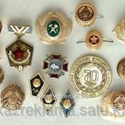 Дизайн и производство медалей, значков, орденов фото