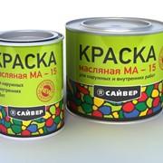 Краска масляная МА-15 фото