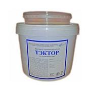 Герметик двухкомпонентный полиуретановый ТЭКТОР 212 серый, 13,2кг фото