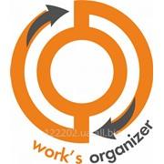 Установка программы Электронный документооборот Work'sOrganizer фото