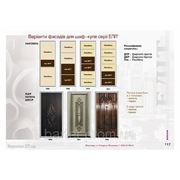 Варианты фасадов для шкафов купе в Емильчине. Услуги по изготовлению шкафов купе