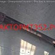 Распорка погрузчика ПФН-0,9М.03.000 СБ фото