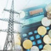 Технический анализ и расчет экономии электроэнергии фото