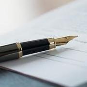 Составление и представление в налоговые органы «нулевой» отчетности. фото