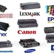 Заправка лазерных картриджей HP, Canon, Samsug, Xerox в Павлодаре фото