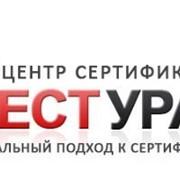 Свидетельство о Государтсвенной регистрации (СГР) фото