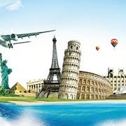 Туристические агентства в Астане, Международный туризм из Астаны фото