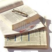 Продажа ценных бумаг фото