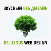 Качественные сайты от независимого веб-разработчика фото