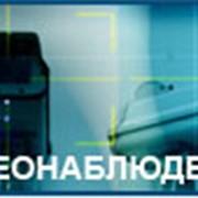 Системы видео наблюдения и обслуживание фото