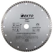 Диск алмазный отрезной EKTO турбо 230х2,6х22,2 мм, арт. CD-003-230-026 фото