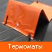 Электрические коврики фото