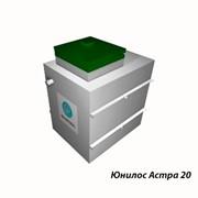 Автономная канализация Юнилос Астра 20