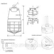 Взрывозащищенный светильник ГСП 11В Ех-250-411