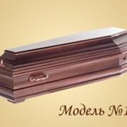Гроб модель №109 фото