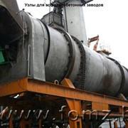 Узлы для асфальтобетонных заводов фото
