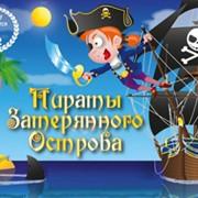 Пираты Затерянного острова фото
