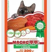 Колбаса мясная для кошек с лососем фото