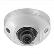 DS-2CD2543G0-IS 4Мп уличная компактная IP-камера с EXIR-подсветкой до 10м