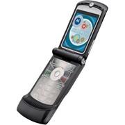 Корпус Motorola V3 full фото