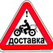 Доставка лекарств на дом из аптек Краснодара фото