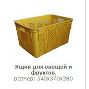 Ящик для овощей и фруктов, Ящики для овощей, Ящики для фруктов фото