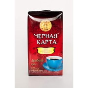 Кофе молотый Черная карта 250 грамм фото