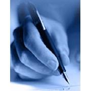 фото предложения ID 5757482