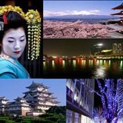 Образование за рубежом в Японии фото