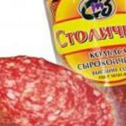 Столичная колбаса в/с сырокопченая фото