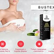 Bustex - крем для увеличения груди фото