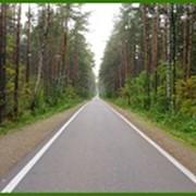 Организация и содержание дорог фото
