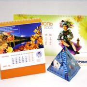 Продукция полиграфическая. календари фото
