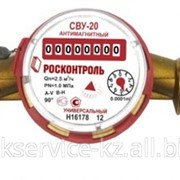 Счетчик для воды СВУ-20 Стандарт фото