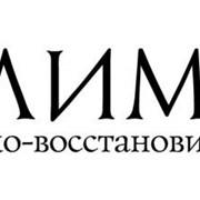 Услуги частнопрактикующего врача-терапевта в Симферополе.
