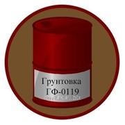 Грунтовка ГФ-0119 кр.-кор. фото