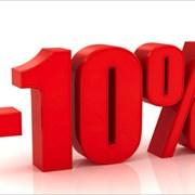 АКЦИЯ. Дарим скидку 10% на все виды фасадных работ фотография