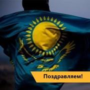 Праздник герба, гимна и флага фотография