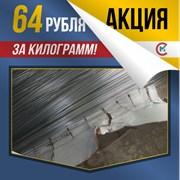 Спецпредложение! Проволока торговая за 64 рубля. фотография