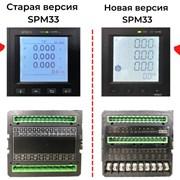 Новые функции анализатора электроэнергии SPM33 фотография