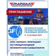 ЛЗТА «Маршал» представит продукцию на ПМГФ-2021 фотография